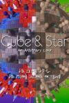 Doppler Interactive Cube & Star An Arbitrary Love (PC) Software - jocuri