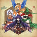 Fruitbat Factory ManaCollect (PC) Software - jocuri