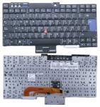 IBM Tastatura Laptop IBM ThinkPad R500