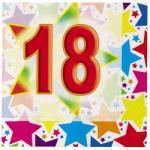 Big Party Servetele 33 X 33 Cm Stardust 18, 20 Buc/set Big Party (bp60284)