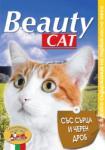 Beauty Beauty cat - СЪРЦА И ЧЕРЕН ДРОБ, пълноценна храна за израснали котки, консерва, Австрия - 415 гр (ika beauty cat СЪРЦА И ЧЕРЕН ДРОБ консерва котка 415гр)