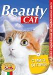Beauty Beauty cat - МЕСО ОТ ПТИЦИ, пълноценна храна за израснали котки, консерва, Австрия - 415 гр (ika beauty cat МЕСО ОТ ПТИЦИ консерва котка 415гр)