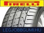 Pirelli P Zero XL 335/30 R24 112Y Автомобилни гуми