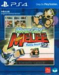 H2 Interactive River City Melee Battle Royal SP (PC) Játékprogram