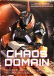 Kiss Chaos Domain Soundtrack Edition (PC) Játékprogram