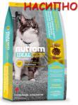 Nutram I17 Nutram Ideal Solution Support® Indoor Shedding Natural Cat Food, Рецепта с Пиле, Овес и цели Яица, за капризни котки, живеещи в затворени помещения от 1 до 10 години, Канада - НАСИПНО (I17 Nutram