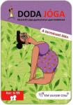 Asmodee Doda jóga: A természet ölén jóga gyermekeknek (252)