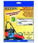 NITEC Торбички за прахосмукачки НИТЕК, код Т492