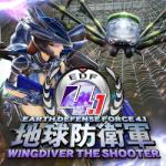 D3 Publisher Earth Defense Force 4.1 Wingdiver The Shooter (PC) Software - jocuri