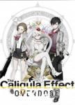 NIS America The Caligula Effect Overdose (PC) Játékprogram