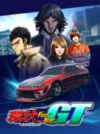 UFO Interactive Games Fast Beat Loop Racer GT (PC) Software - jocuri
