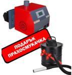 Prity Пелетна горелка Прити - PPB 33 kW (PPB33)