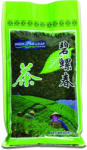 Radix Ceai Verde, Naturalia Diet, 100 gr