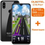 OUKITEL C15 Pro+ Мобилни телефони (GSM)