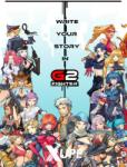 Orbit Games G2 Fighter (PC) Játékprogram