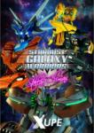 Dreamloop Games Stardust Galaxy Warriors Stellar Climax (PC) Játékprogram