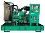Cummins ELECTROGEN PREMIUM C38D5 Enclosed 38 kW Generator