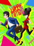 Another Indie Yuppie Psycho (PC) Software - jocuri