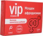 Сексуален стимулант с епимедиум 2 дози (VIP Power)