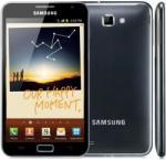 Samsung N7000 Galaxy Note Мобилни телефони (GSM)