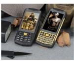 Hummer N2 Мобилни телефони (GSM)