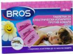 BROS sensitive таблетки за електрически изпарител против комари, За деца, 20 броя