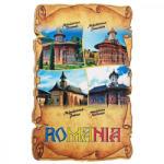 AleXer Magnet Manastiri din Romania, lemn