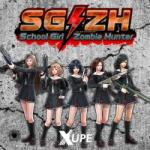 D3 Publisher SG/ZH School Girl/Zombie Hunter (PC) Software - jocuri