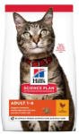 Hill's Science Plan Adult с пилешко - Суха храна за котки 1-6 години 15 кг