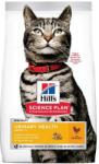 Hill's Hill's science plan urinary health adult С ПИЛЕШКО - ПЪЛНОЦЕННА СУХА ХРАНА ЗА КОТКИ НАД 1 Г. ЗА ПРОФИЛАКТИКА И ПОДДЪРЖАНЕ НА УРИНАРНИЯ ТРАКТ 1.5 кг