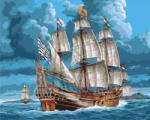 Gaira Sailing Boat