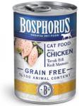 Bosphorus BOSPHORUS CAT FOOD with CHICKEN GRAIN FREE - консерва за котки с вкусно, прясно пилешко БЕЗ ЗЪРНО, 415 гр Турция (rusi BOSPHORUS CAT FOOD with CHICKEN GRAIN FREE консерва 415гр)
