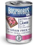Bosphorus BOSPHORUS KITTEN FOOD with LAMB GRAIN FREE - консерва за подрастващи котенца с вкусно, прясно агнешко БЕЗ ЗЪРНО, 415 гр Турция (rusi BOSPHORUS KITTEN FOOD with LAMB GRAIN FREE консерва 415гр)
