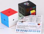ShengShou ShengShou 2x2x2 cube - GEM