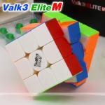MoYu QiYi The Valk Magnetic 3x3x3 cube - Valk3 Elite M