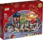 LEGO Szezonális Készletek - Tavaszi Lámpás Fesztivál (80107)