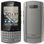 Nokia Asha 303 Мобилни телефони (GSM)