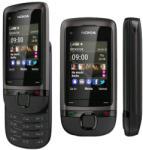 Nokia C2-05 Мобилни телефони (GSM)