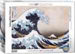 EUROGRAPHICS Пъзел Eurographics от 1000 части - Голямата вълна при Канагава, Кацушика Хокусай (EG60001545)