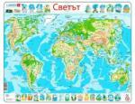 Larsen - Образователен пъзел - Карта на света - 80 части (K4)