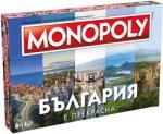 Hasbro Настолна игра Hasbro Monopoly - България е прекрасна