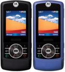 Motorola RIZR Z3 Мобилни телефони (GSM)
