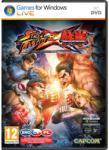 Capcom Street Fighter X Tekken (PC) Játékprogram